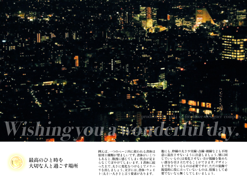 f:id:yuki1732:20170615231543p:plain