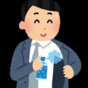 f:id:yuki1995jp:20160624160648p:plain