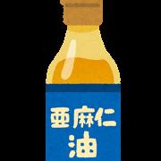 f:id:yuki1995jp:20160822103111p:plain