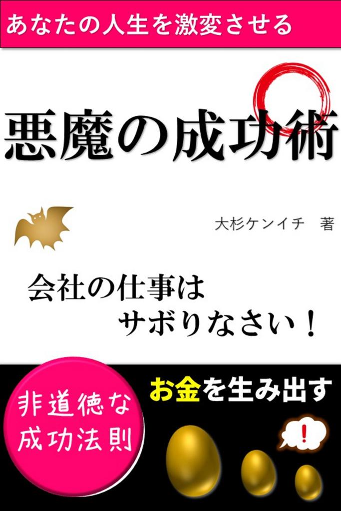 f:id:yuki1995jp:20161008080334j:plain