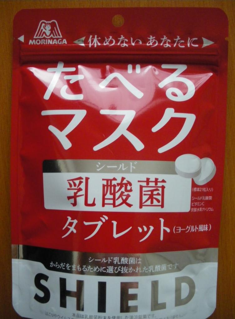 f:id:yuki1995jp:20161014110425j:plain