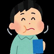 f:id:yuki1995jp:20161021111513p:plain