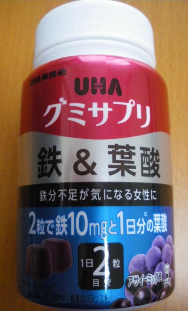 f:id:yuki1995jp:20161201101849j:plain