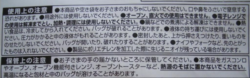 f:id:yuki1995jp:20170222115003j:plain