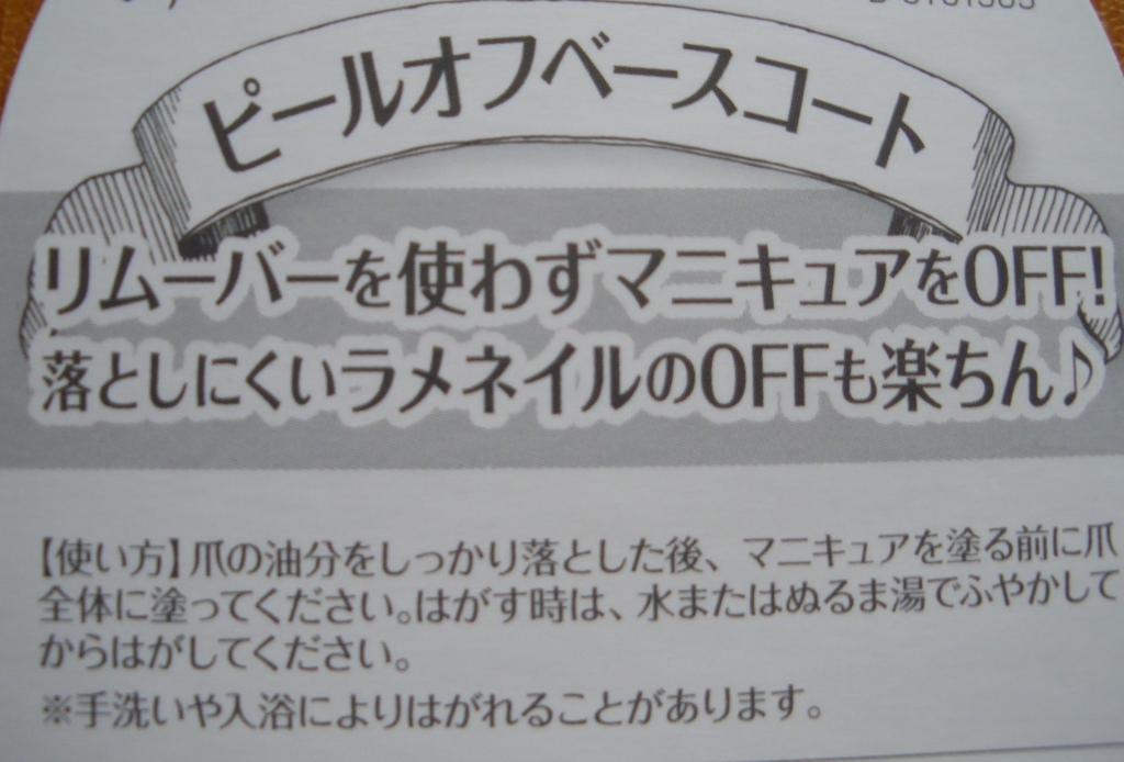 f:id:yuki1995jp:20170317130349j:plain