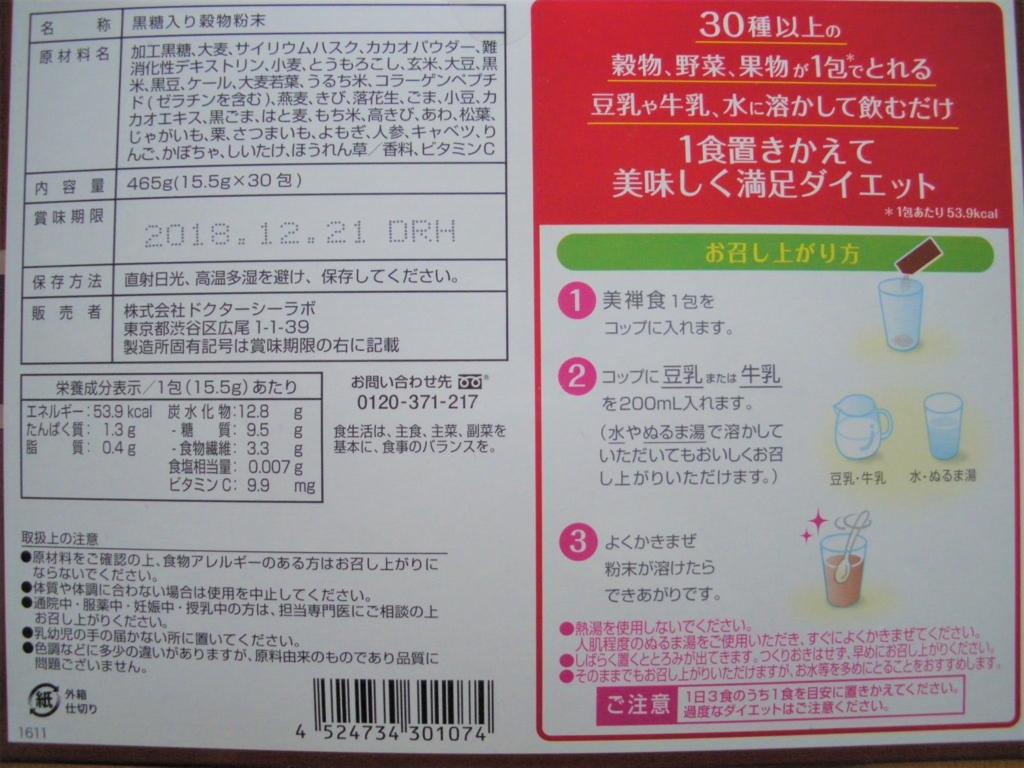 f:id:yuki1995jp:20170502112856j:plain