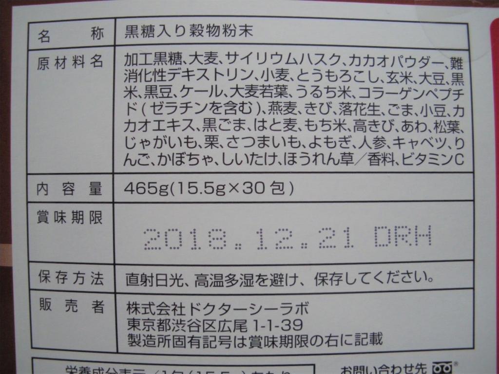 f:id:yuki1995jp:20170502112932j:plain