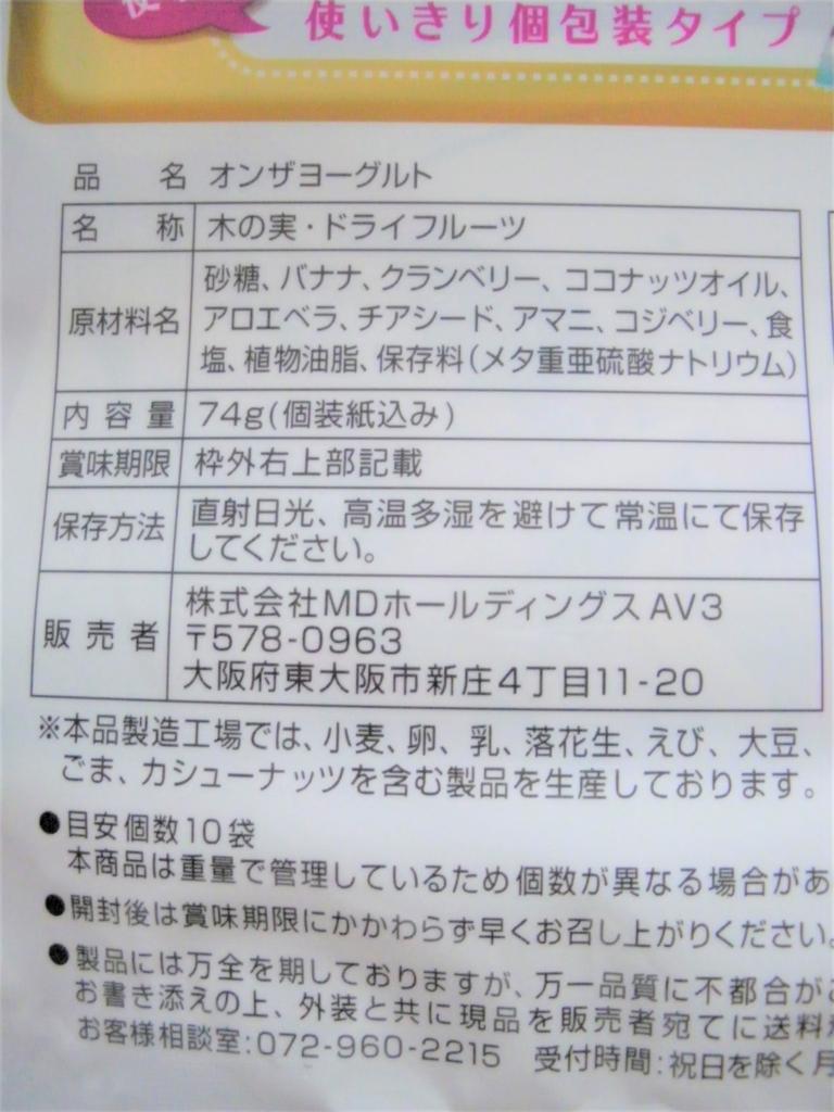 f:id:yuki1995jp:20170511120842j:plain