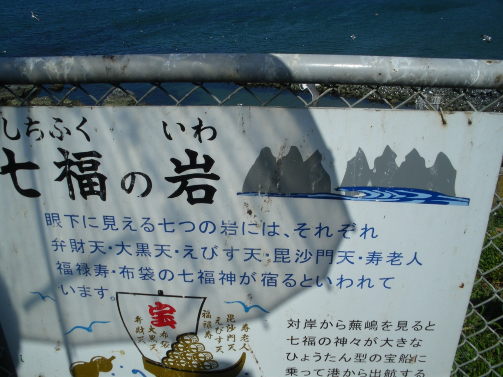 f:id:yuki1995jp:20170512143954j:plain