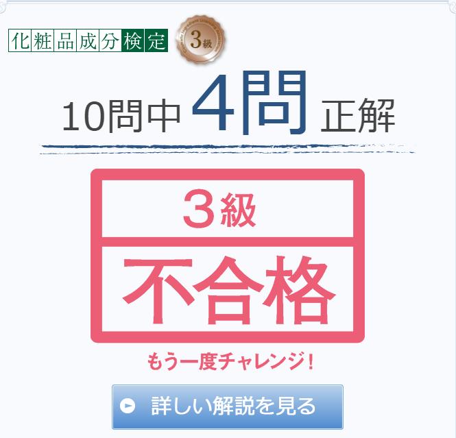 f:id:yuki1995jp:20170517155738p:plain