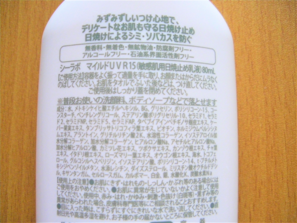f:id:yuki1995jp:20170517161506j:plain