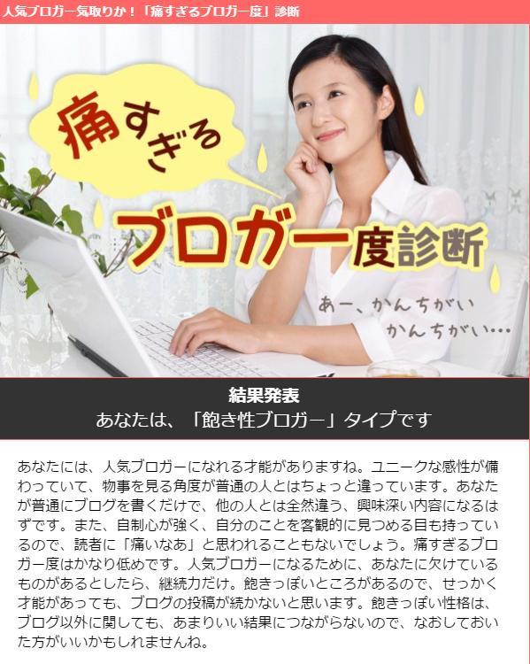 f:id:yuki1995jp:20170518160229p:plain