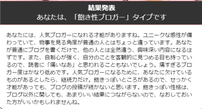 f:id:yuki1995jp:20170518162435p:plain