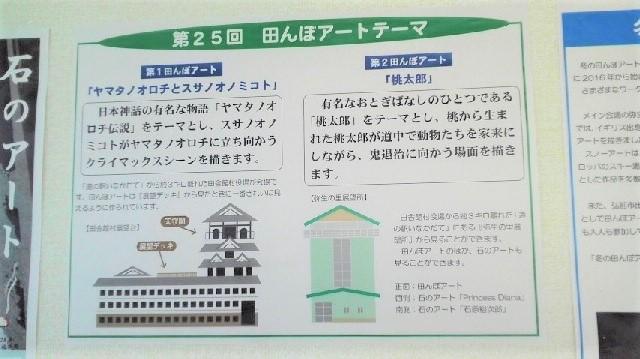 f:id:yuki1995jp:20170523131323j:plain