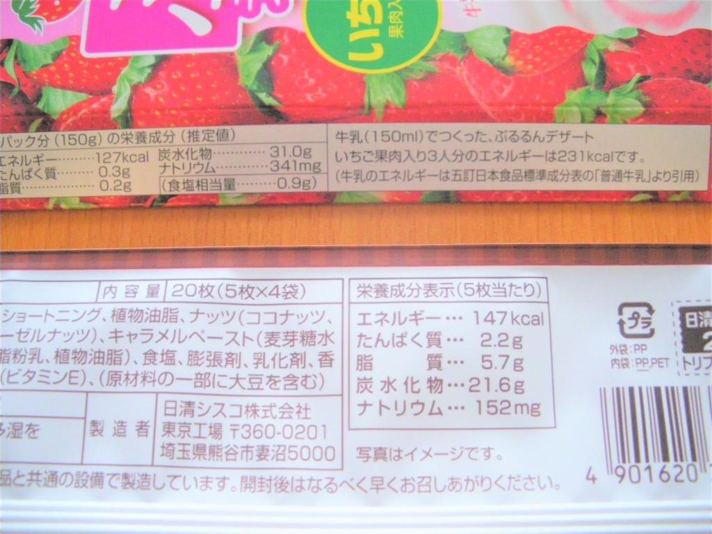 f:id:yuki1995jp:20170608151904j:plain