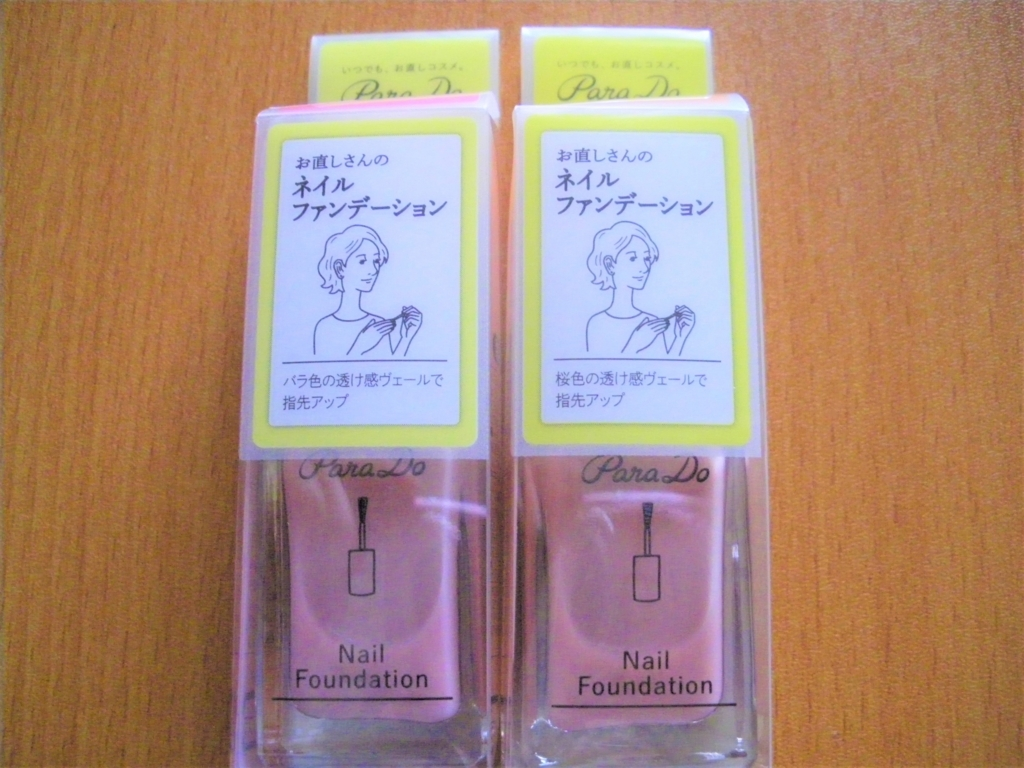 f:id:yuki1995jp:20170712130830j:plain