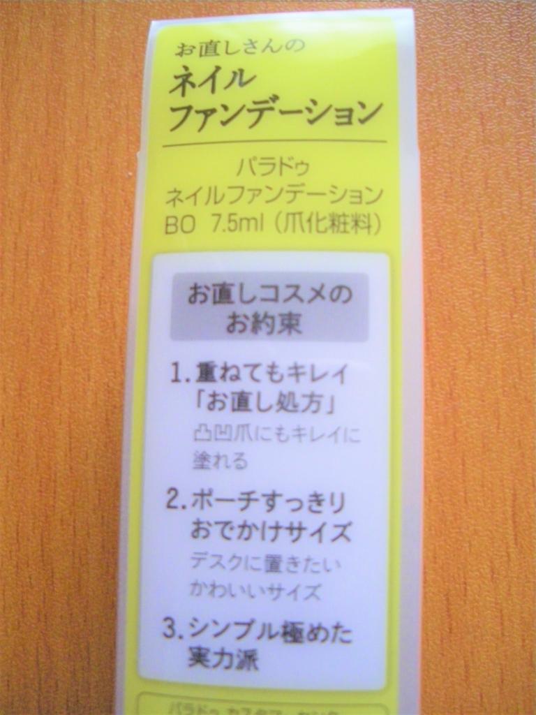 f:id:yuki1995jp:20170712133609j:plain