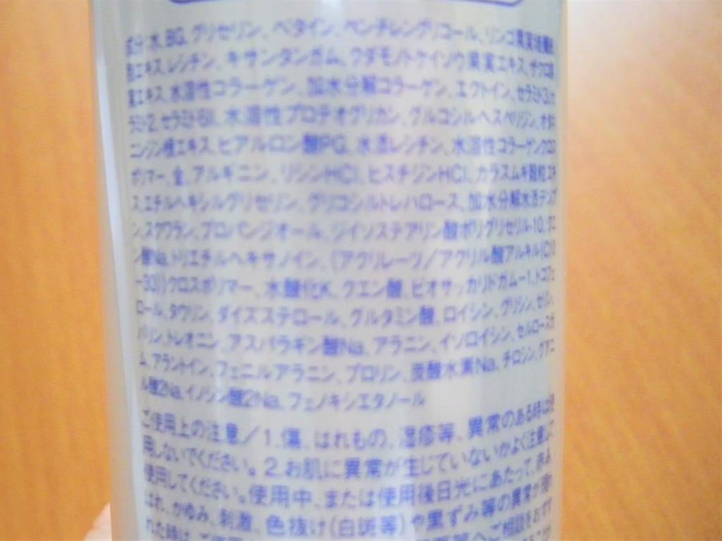 f:id:yuki1995jp:20170724160555j:plain