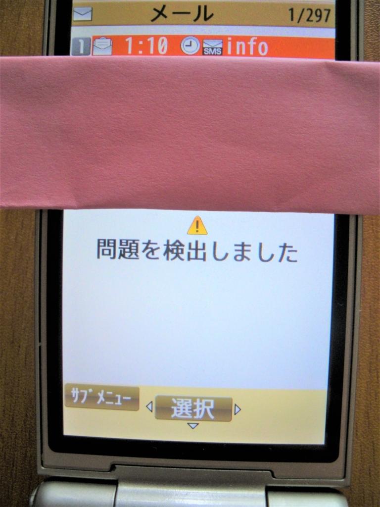 f:id:yuki1995jp:20170810132841j:plain
