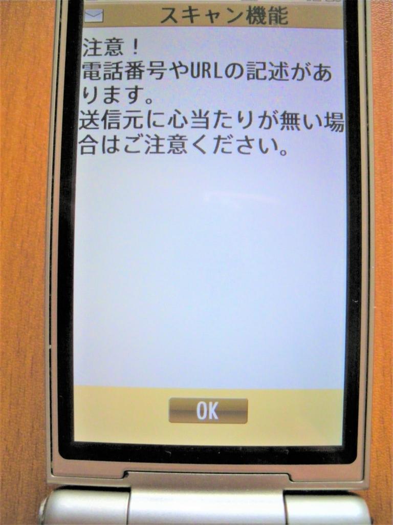 f:id:yuki1995jp:20170810133209j:plain