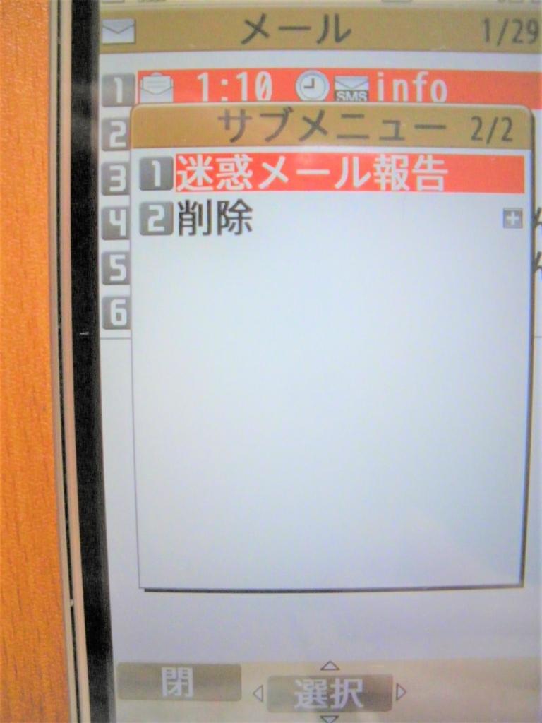 f:id:yuki1995jp:20170810143017j:plain