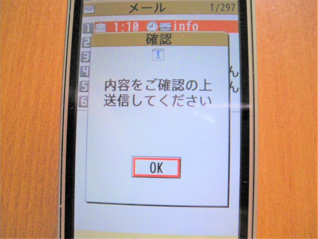 f:id:yuki1995jp:20170810143207j:plain
