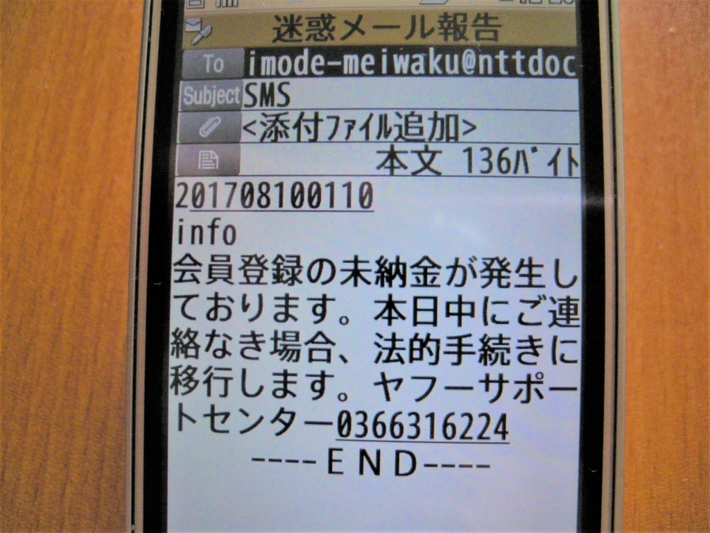 f:id:yuki1995jp:20170810143336j:plain