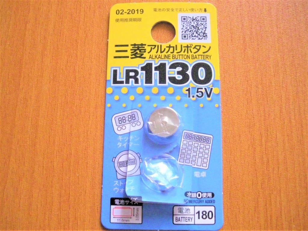 f:id:yuki1995jp:20170817132944j:plain