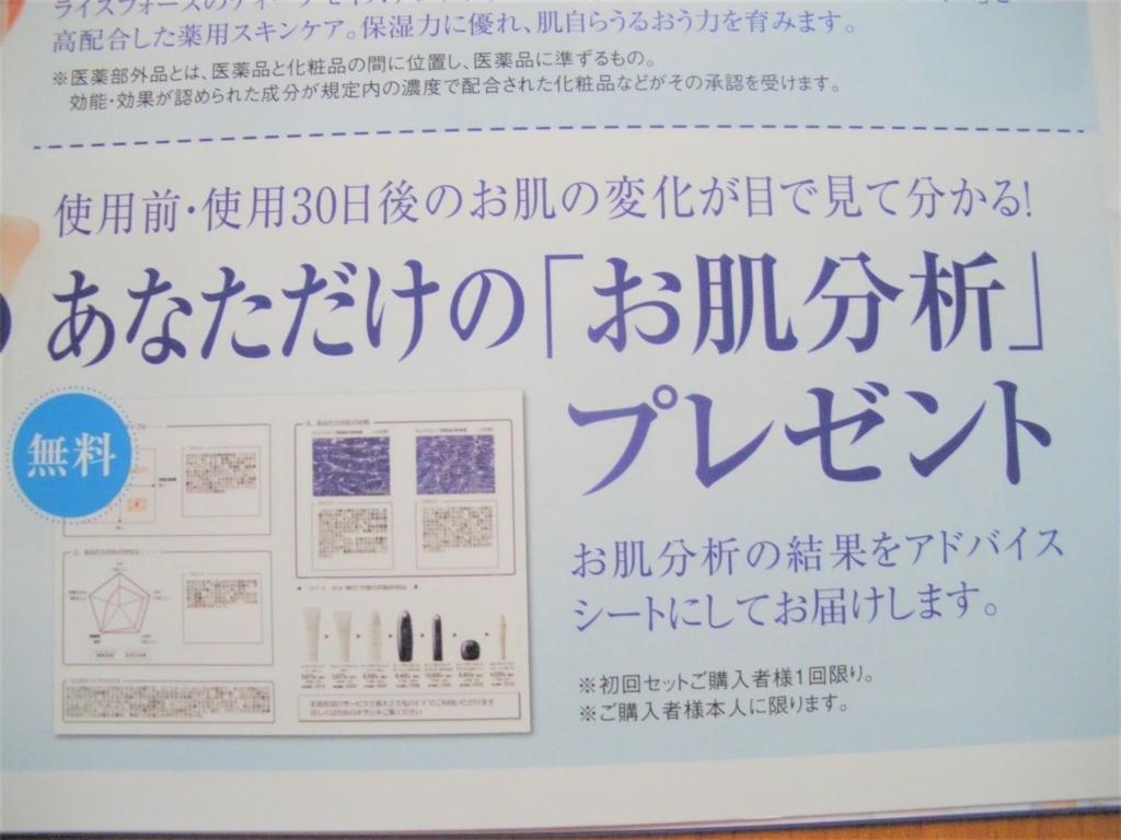 f:id:yuki1995jp:20170818141121j:plain