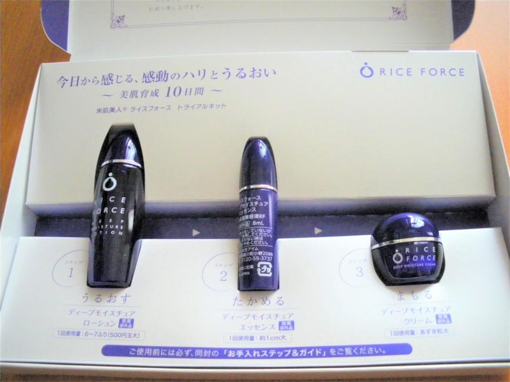 f:id:yuki1995jp:20170818141644j:plain