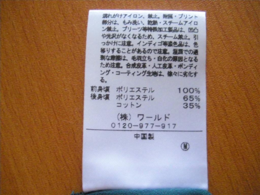 f:id:yuki1995jp:20170905124431j:plain