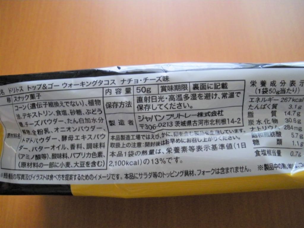 f:id:yuki1995jp:20171002142630j:plain