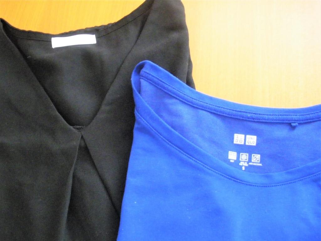 f:id:yuki1995jp:20171006140258j:plain