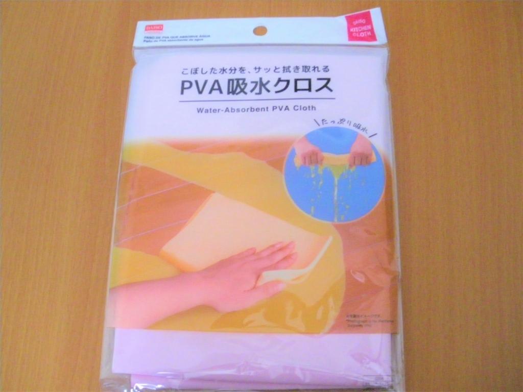 f:id:yuki1995jp:20171023152641j:plain