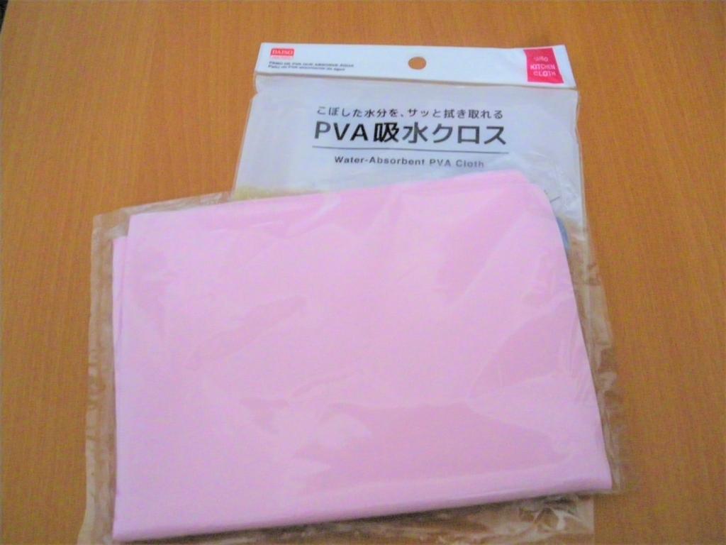 f:id:yuki1995jp:20171023153047j:plain