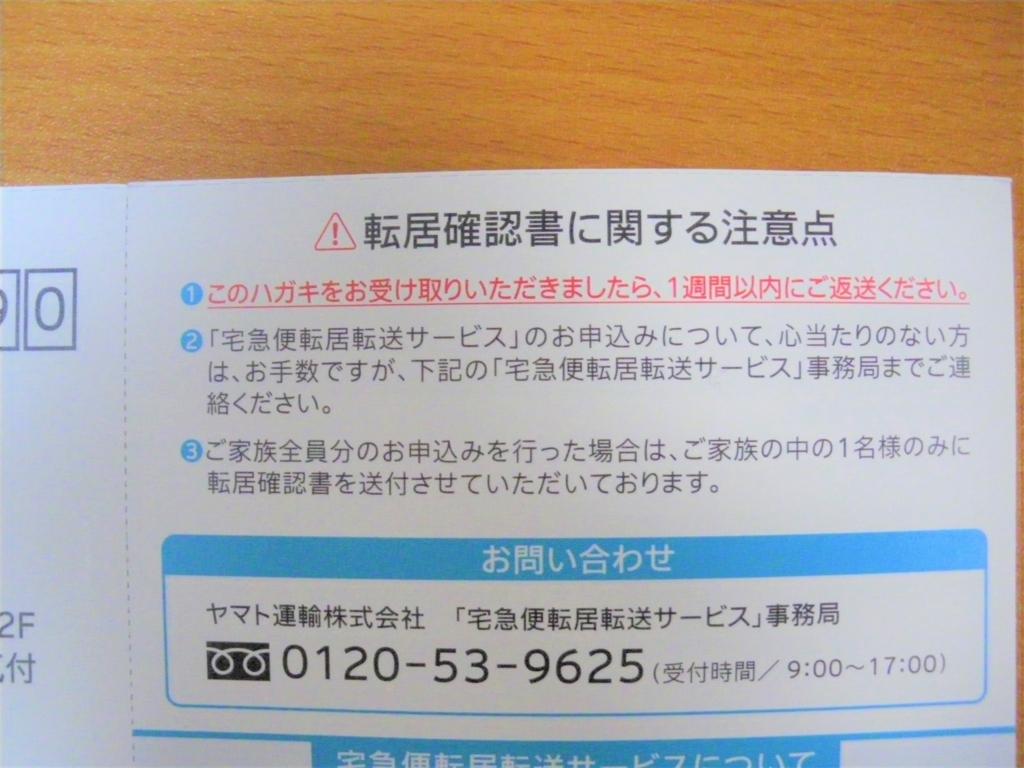 f:id:yuki1995jp:20171025095323j:plain