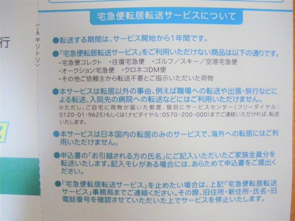 f:id:yuki1995jp:20171025100335j:plain