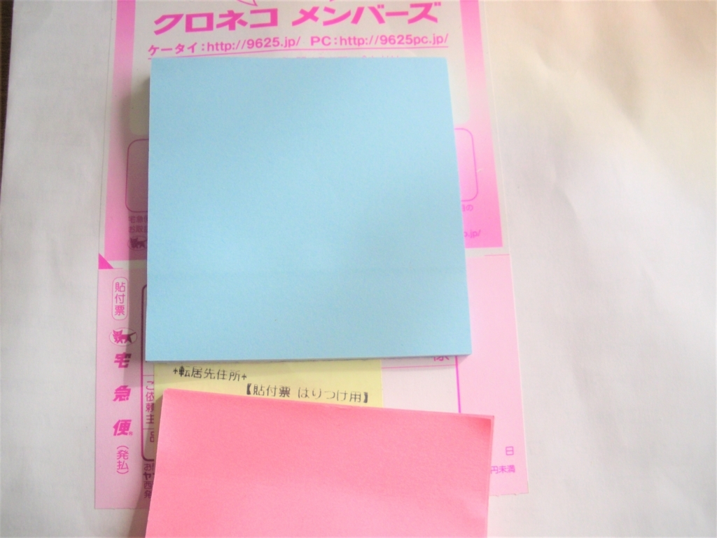 f:id:yuki1995jp:20171030105853j:plain