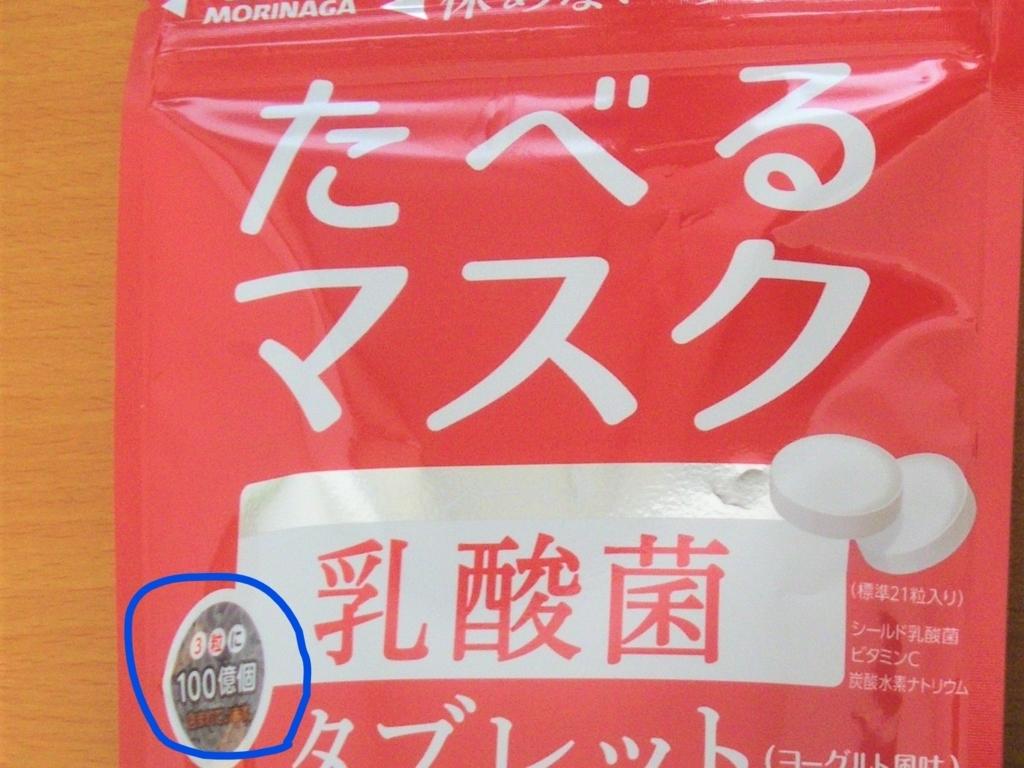 f:id:yuki1995jp:20171030150207j:plain