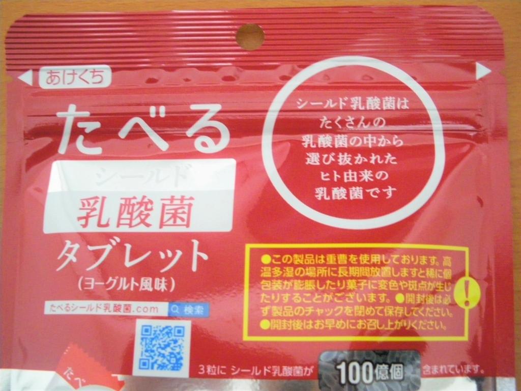 f:id:yuki1995jp:20171030160539j:plain