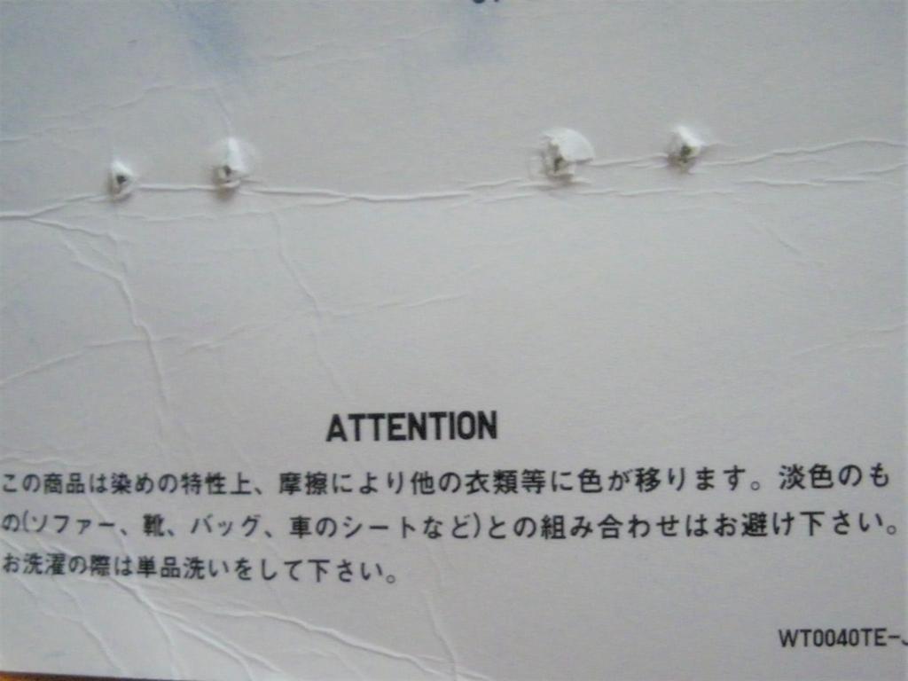 f:id:yuki1995jp:20171102164642j:plain