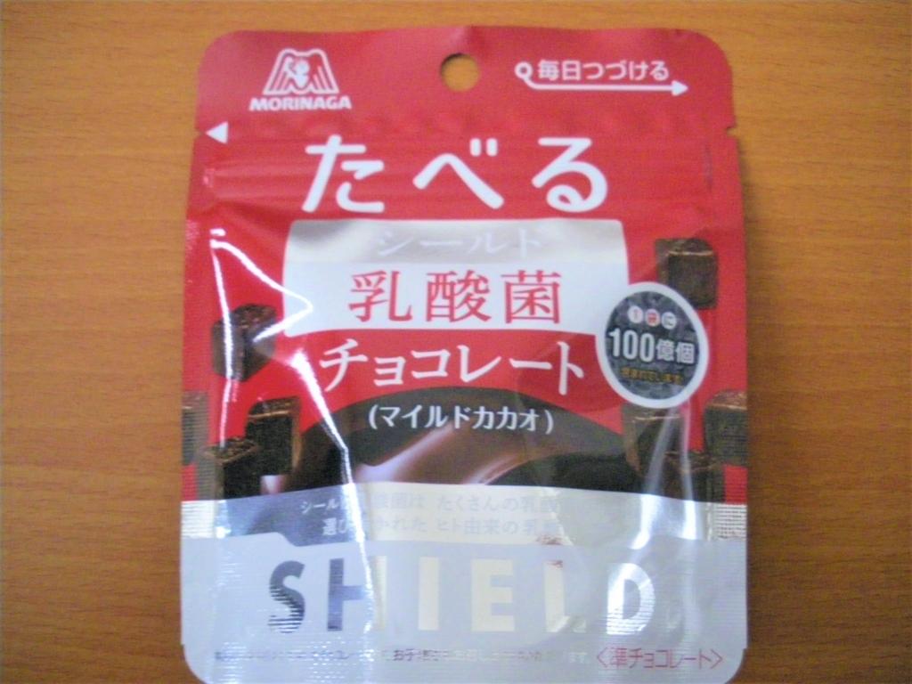 f:id:yuki1995jp:20171110173047j:plain