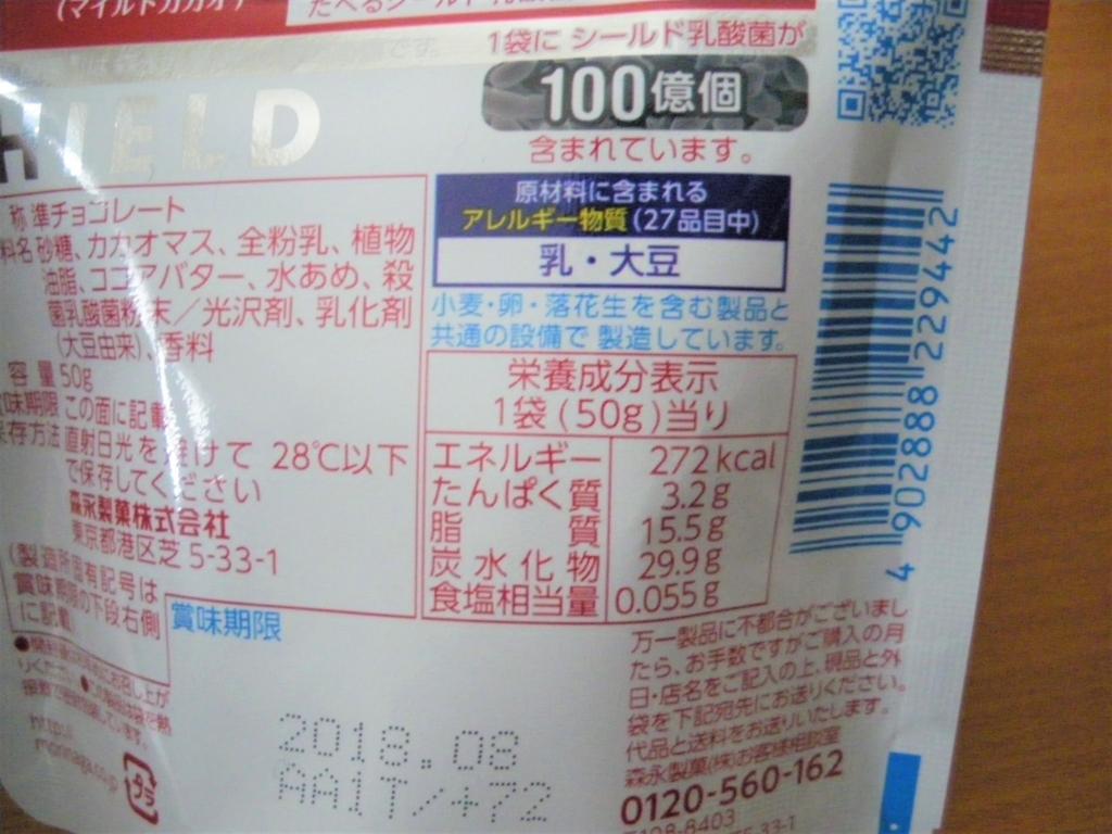 f:id:yuki1995jp:20171110181440j:plain