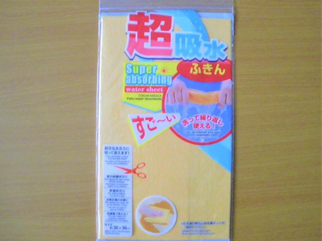 f:id:yuki1995jp:20171212172750j:plain