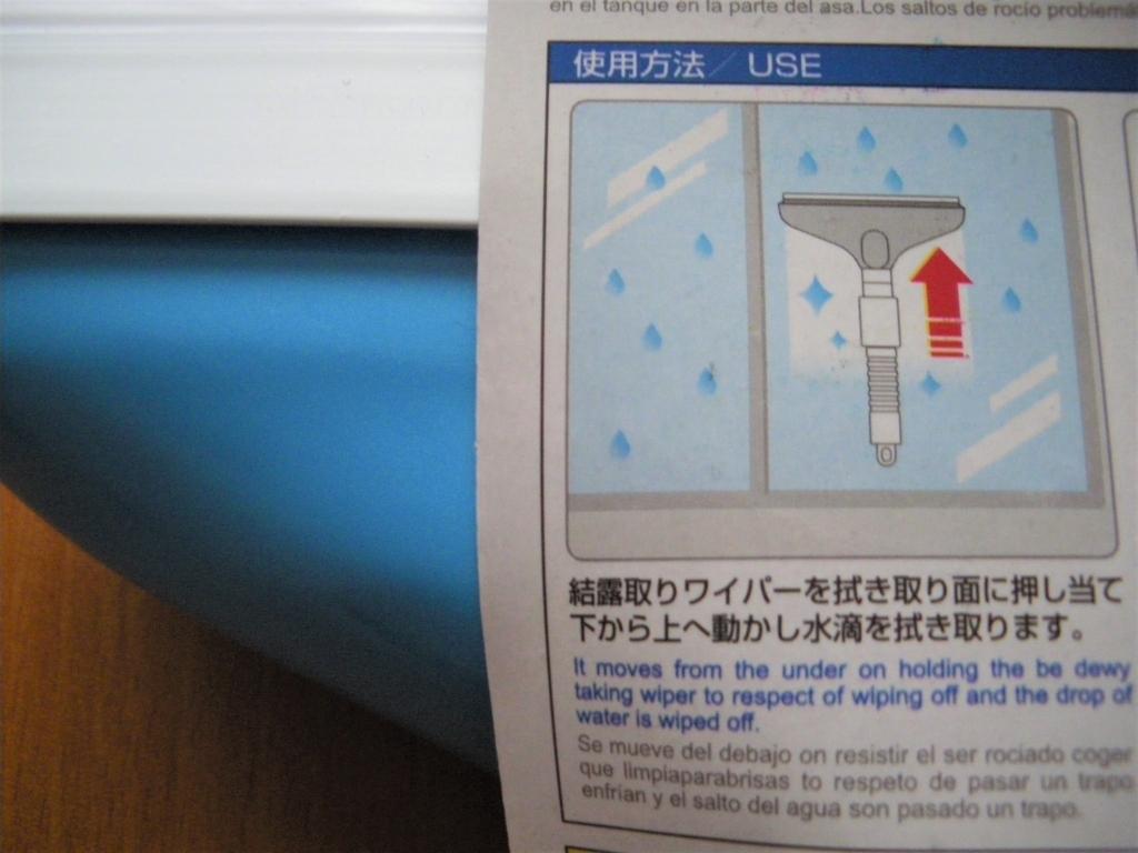 f:id:yuki1995jp:20171226164821j:plain