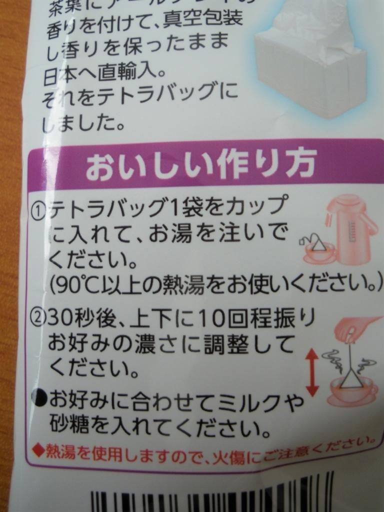 f:id:yuki1995jp:20180111152638j:plain