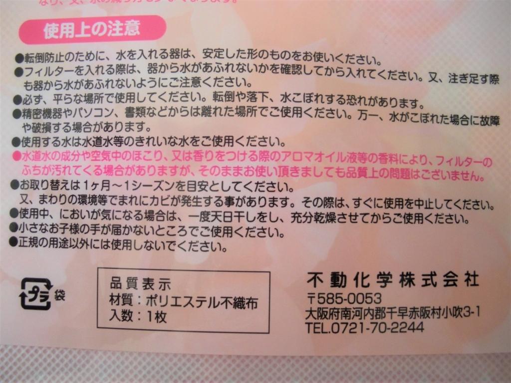 f:id:yuki1995jp:20180112125741j:plain