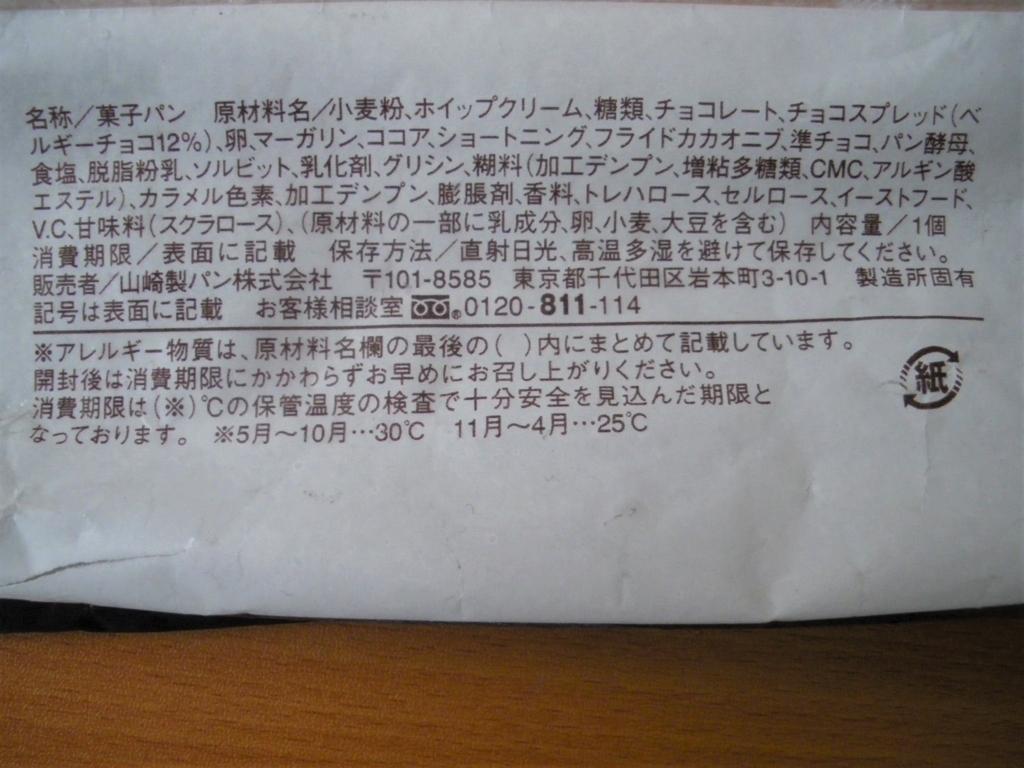 f:id:yuki1995jp:20180115134128j:plain
