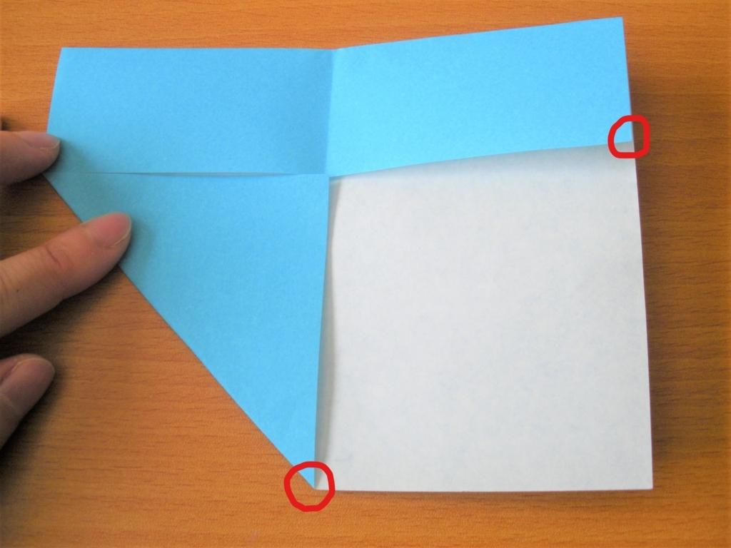 折り紙の折り合わせる部分に赤で印を付けた画像