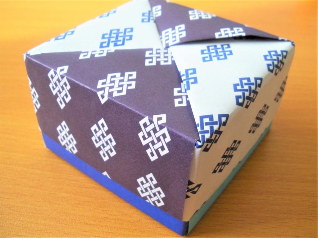折り紙で作る四角形のふた付きの箱の完成画像